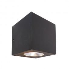 Архитектурная подсветка Cubodo 731015