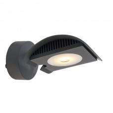 Подсветка для витрин Atis 688023