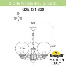 Уличный подвесной светильник Globe 250 G25.120.S30.VZE27