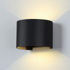 Архитектурная подсветка Blade 1518 TECHNO LED